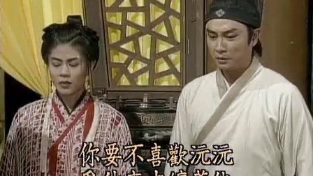 [★逍遥谷原创★][侠义见青天][33][国语中字][DVD-MKV]