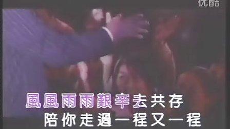 甘心情愿 演唱者:飞天神鼠