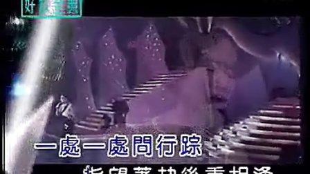 人面桃花 现场版_标清