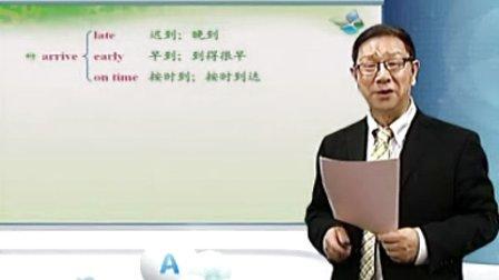 2013新版人教新目标英语七年级下册unit4-1