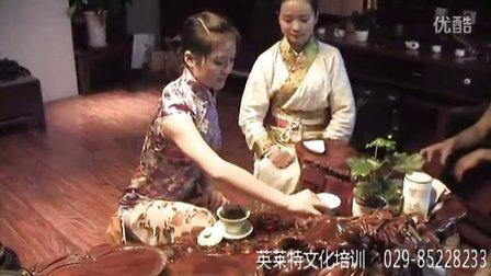 西安英莱特文化----《高端魅力课程》品茶教学 课程二