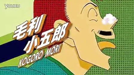鲁邦三世vs名侦探柯南2预告片