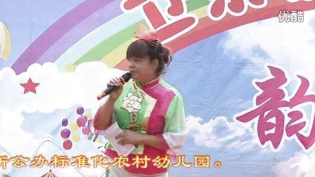2013卫东镇中心幼儿园庆'六一'文艺演出04