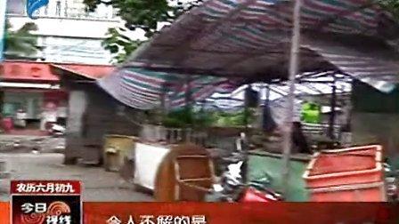 汕头今日视线2013年7月16日(华龙潮汕网)