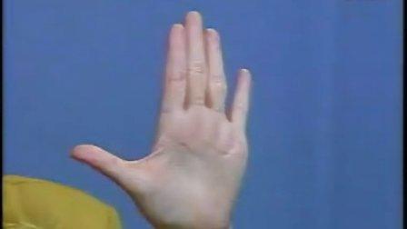 手指快算6