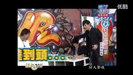 20130716-娛樂百分百-終極一班3之幕後花絮