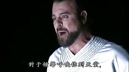 威尔第歌剧 麦克白[中字全剧]01