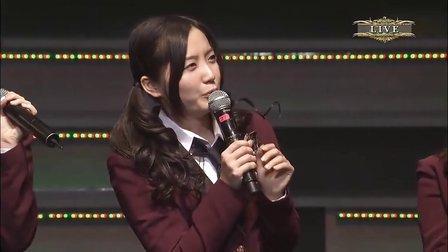 【LIVE】35后MC5 SKE48 腐女与百合妄想 AKB48 TDC2013 100第三天
