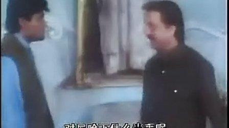 《背叛 02》国语译制片 印度电影