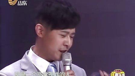 中国少年派 12岁小巨人挑战NBA巨星麦蒂