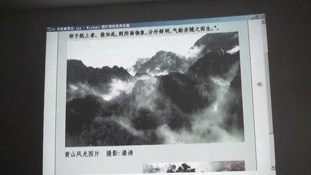 潘涛:Photoshop中国画意摄影讲座-中艺摄影培训学校-周末沙龙