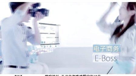 湖南长沙新华电脑学校
