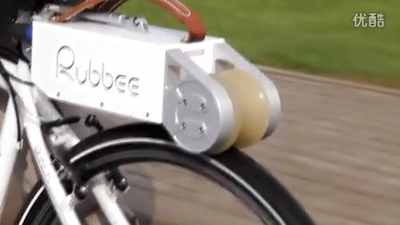 Rubbee:自行车1秒变电动车