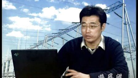 供电职业技能培训系列片《电气二次设备与二次回路》90pl.com