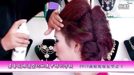 2013年最新时尚流行婚礼新娘发型2