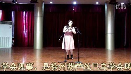 葫芦丝:故乡的记忆     王淑娟演奏