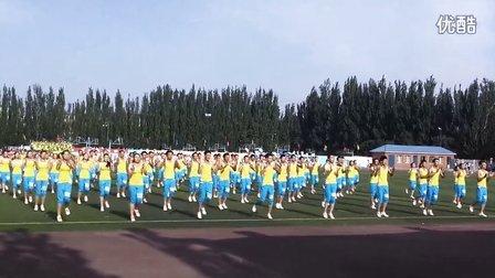 内蒙古农业大学职业技术学院 2012级健美操  工程系