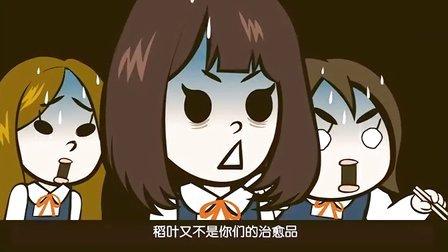 【启萌字幕组】学活!第二季 04