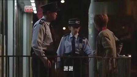毒海浮生《開心share十七歲》02 - (轉載)