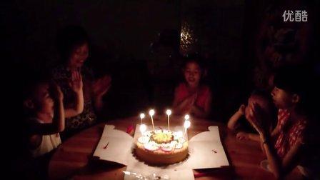 祝表姐生日快乐