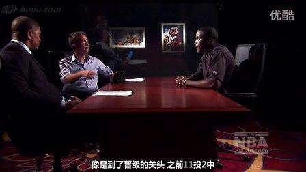 [虎扑字幕组]NBA JOB INTERVIEW奥拉迪波_1