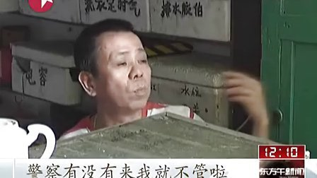 广州:两栋民国历史老建筑夜半遭拆除