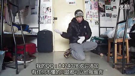 ◆梓熙教学视频35◆breaking技巧舞side chair侧身椅子教学 高清