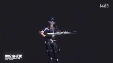 《逆战》7月版本毒蝎安吉拉完整视频