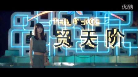 【姚笛】电视剧《新恋爱时代》片尾曲《认了》