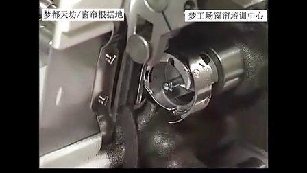 初学电动缝纫机的使用与技巧视频教程