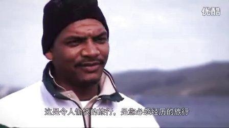 南非旅游局宣传片002