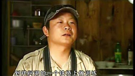 《探秘六盘水》之探访北盘江峡谷水怪之谜(下)_baofeng