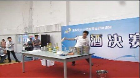 2013成都市调酒师大赛决赛【青羊区】-太阳鸟调酒培训学校协办