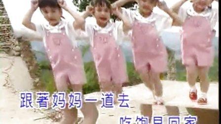 四千金1996欢乐童谣2 天下妈妈都是一样的 小羊 娃娃国
