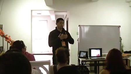 广告公司员工培训01——环渤海新闻网房产频道