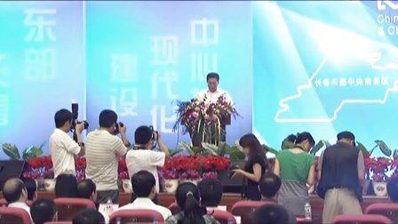 第二届物流供应链职业经理人年会--黄宪昱