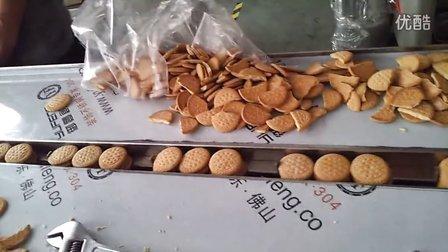 梳打饼,消化饼,杂粮饼,麦香饼干包装机
