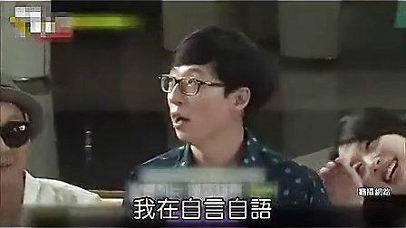 韩星fx雪莉飙中文脏话-pradaxa