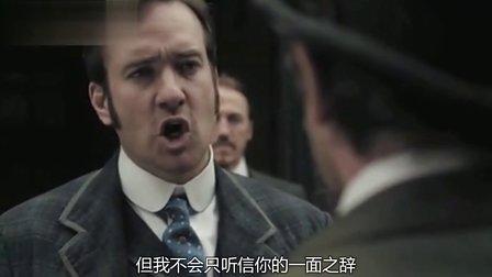 喋血街头 Ripper Street 1x02 片花