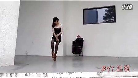 深圳市曳步舞·鬼步舞团[自由堂]ZYT·温猫 个人