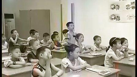 小学二年级语文优质课视频上册《办年货》西师大版