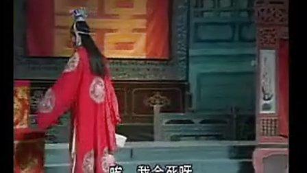 福建地方戏曲闽剧《施三德》(义叔贤婶)福安市实验闽剧团演出