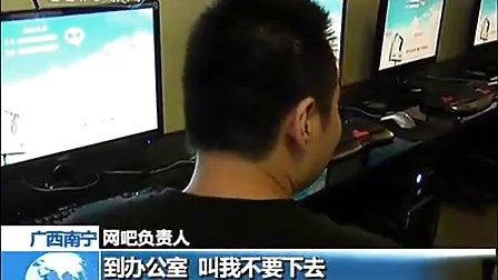 央视报道黑社会砸网吧新闻爆笑片段www.doshow.com.cn