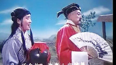 京剧电影【升官记】上(主演-朱世慧_万琼)1981年出品