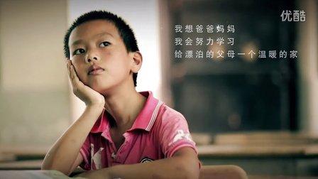 科大讯飞教育产品事业部宣传片片头
