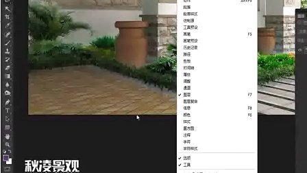 沁鑫-园林景观PS-高级班作业点评7.16-秋凌景观网