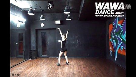 【丸子控】[WAWASCHOOL]Ailee - U&I 舞蹈教学