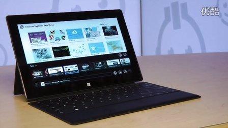 Internet Explorer 11: 日常浏览和分屏运行
