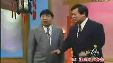 经典老相声 马季赵炎 《传谣》