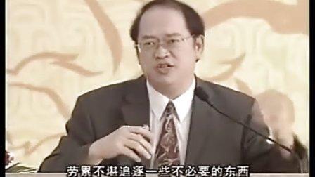 傅佩荣:向庄子问道03心意服饰商学企业培训讲座